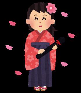 sotsugyou_hakama.png